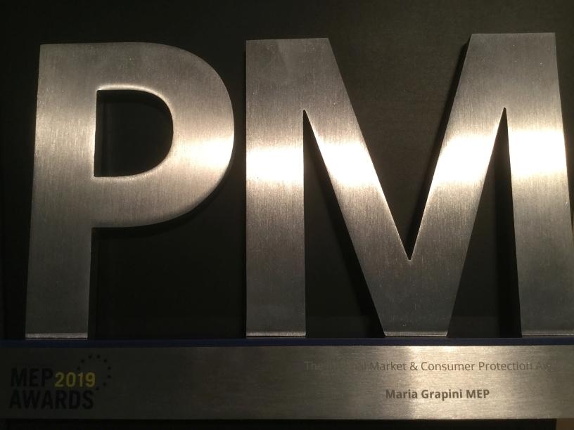"""Maria Grapini, singurul europarlamentar român premiat la MEP AWARDS 2019, Secțiunea IMCO: """"Premiul nu este doar al meu, premiul este al României!"""""""